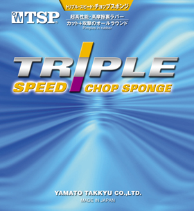 �������� TSP TRIPLE SPEED chop sponge