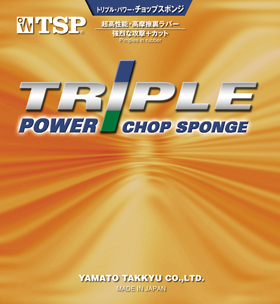 �������� TSP TRIPLE POWER chop
