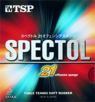 �������� TSP SPECTOL-OUT 21