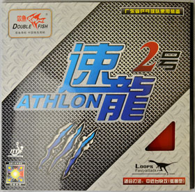 �������� DOUBLE FISH ATHLON 2